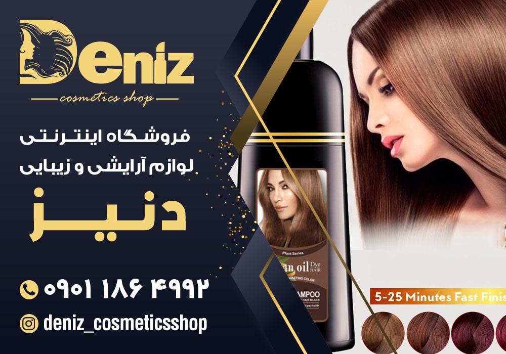 خرید بهترین روغن آرگان برای ریزش مو در آذربایجان   روغن آرگان اصل و درجه یک در بوشهر