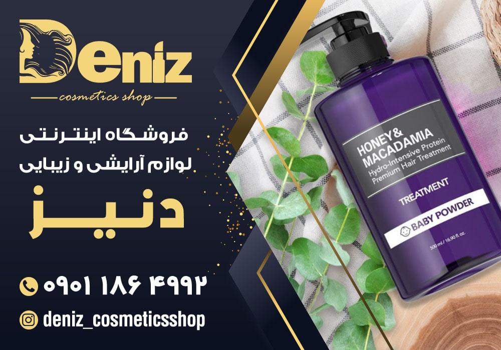 قیمت انواع پروتئین مو در آذربایجان   پروتئین مو   فروشگاه اینترنتی لوازم آرایشی دنیز